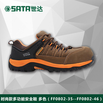 Shida Protective shoes cowhide Labor shoes male anti-smash anti-puncture work shoe steel baotou ventilation safety shoes FF0802