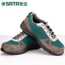 Shida anti-Smash anti-static work labor protection shoe male steel plate shoe steel Baotou Air FF0301