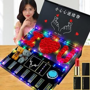 圣诞节礼品平安夜生日礼物女生送女友女朋友老婆创意浪漫实用惊喜图片