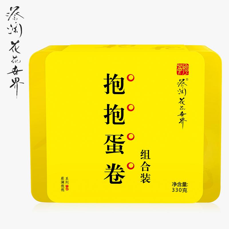 蔡澜监制手工鸡蛋卷330g葱蒜/甜味/玫瑰味组合装广式零食蛋卷礼盒