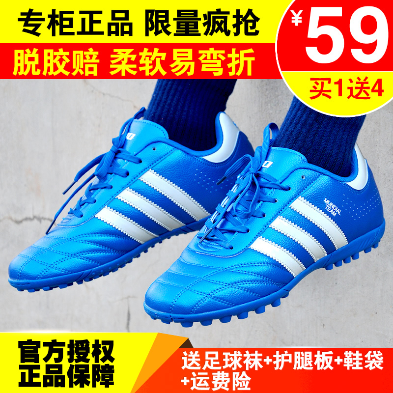 Mens and womens TF training Ag artificial grass summer breathable children c Luo
