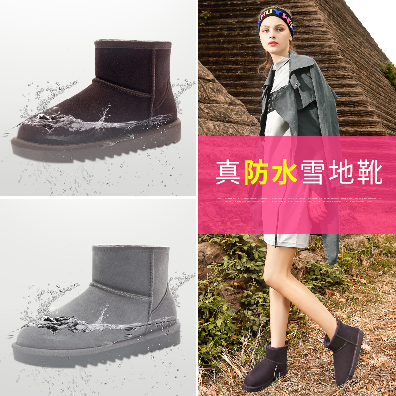 HDJ snow boots womens Waterproof Winter 2019 new outdoor short tube thickened Plush northeast anti slip cotton shoes