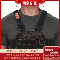 新款户外战术背包背心多功能野外骑行登山磁扣防水运动跑步胸前包