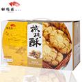 松鹤楼核桃酥700g礼盒苏州传统饼干糕点点点心老人怀旧零食特产