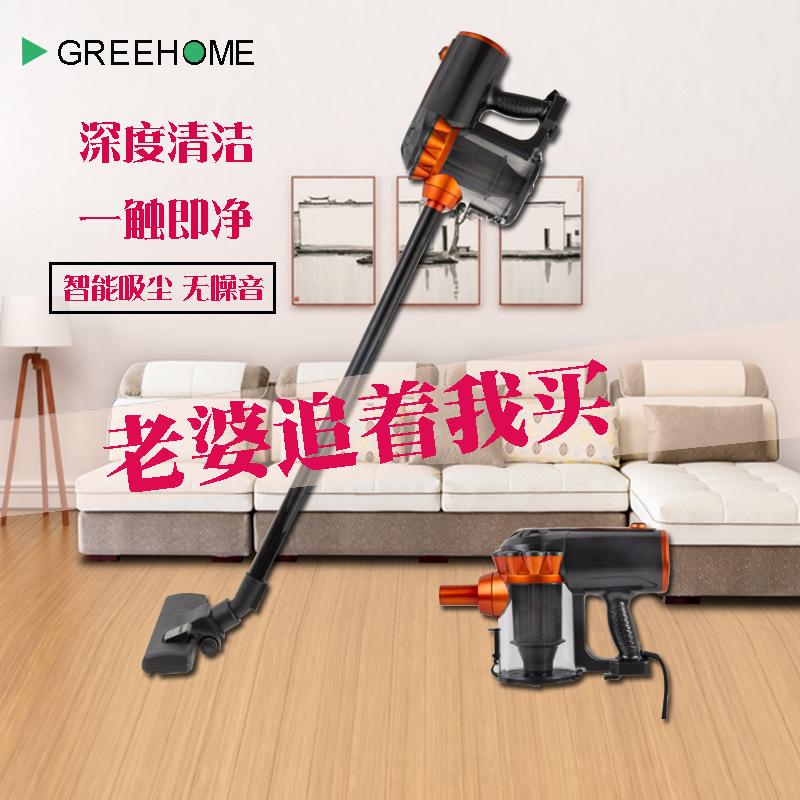 greenhome掃除機アップグレードタイプの家は汎用的に強力多機能オフィス掃除機GHA 585 Aを持っています。