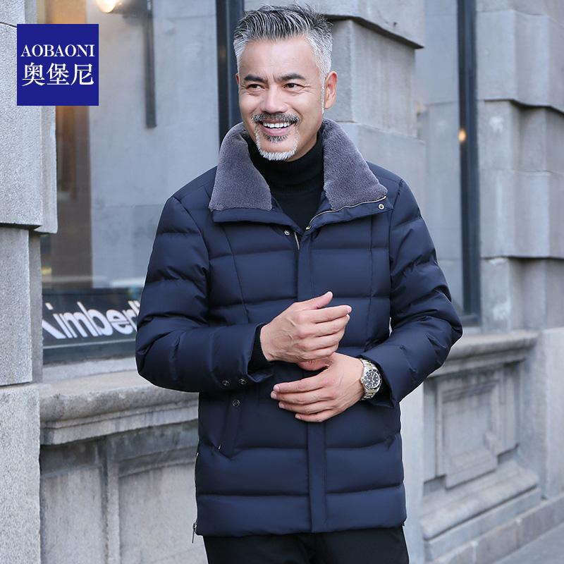 无缝羽绒服男士2019新款中年人40岁50爸爸加厚冬装外套中老年男装