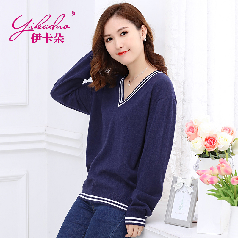 Super thin bottom sweater womens cashmere sweater Pullover loose V-neck autumn loose large bottomed casual sweater knitted top