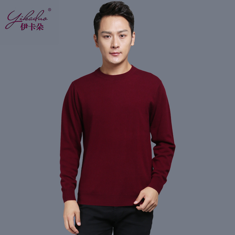 Mens lazy sweater mens round neck cashmere sweater Korean autumn winter trend loose bottomed long sleeve personalized T-shirt