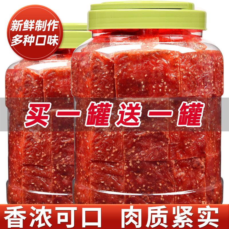蜜汁网红靖江特产休闲食品猪肉脯