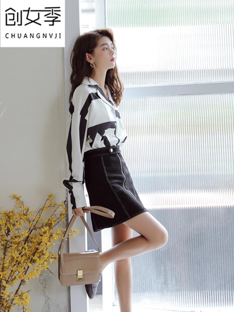 2019秋季新款韩版宽松长袖v领衬衫118.00元包邮