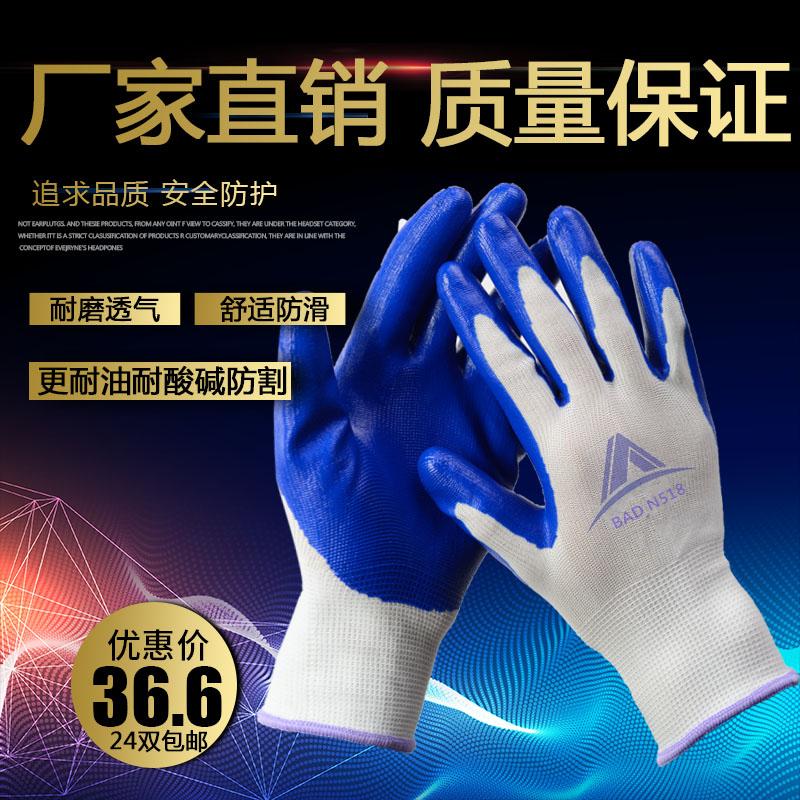 劳保手套耐磨浸胶手套防滑劳动塑胶带胶工业干活防护工作胶皮手套