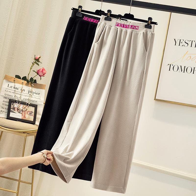 实拍胖妹妹大码女装秋季新款洋气显瘦纯色阔腿裤时尚遮肉九分裤子