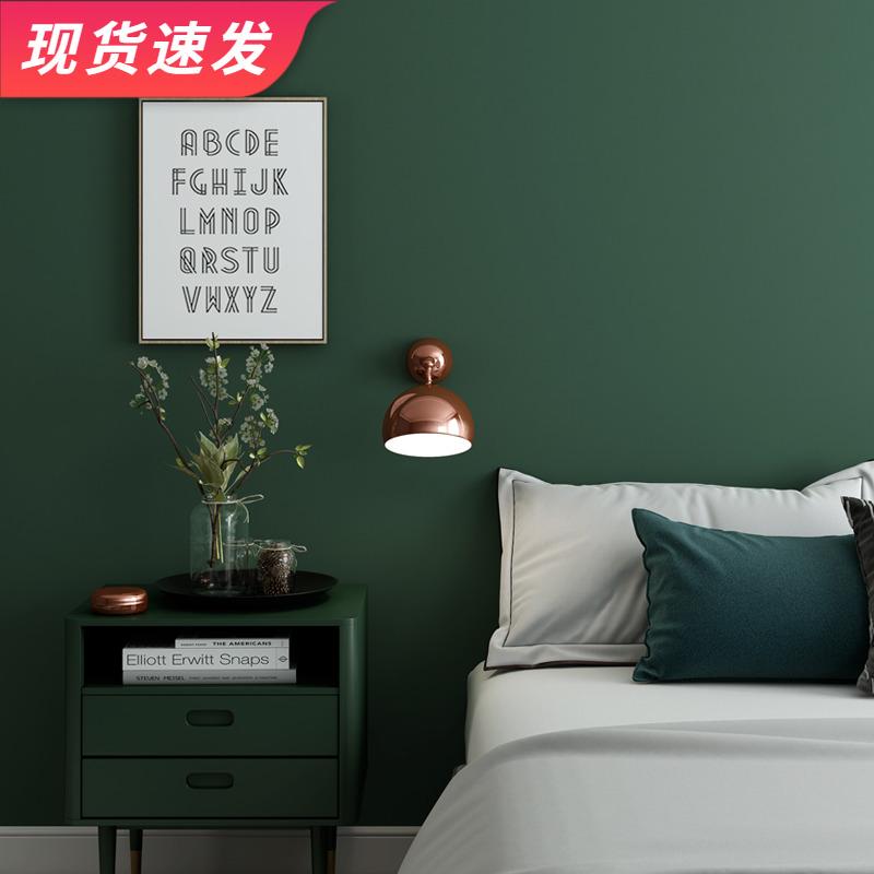 美式复古墨绿色墙纸北欧风格电视背景墙壁纸纯色卧室服装店理发店