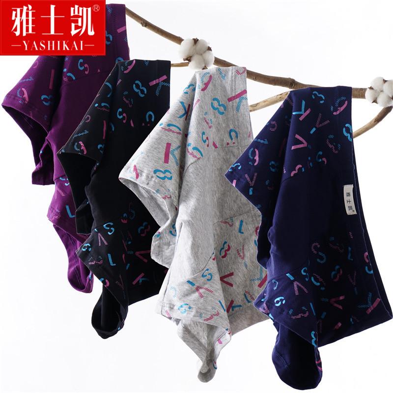 (用3元券)男士平角裤纯棉质透气青年全棉短裤