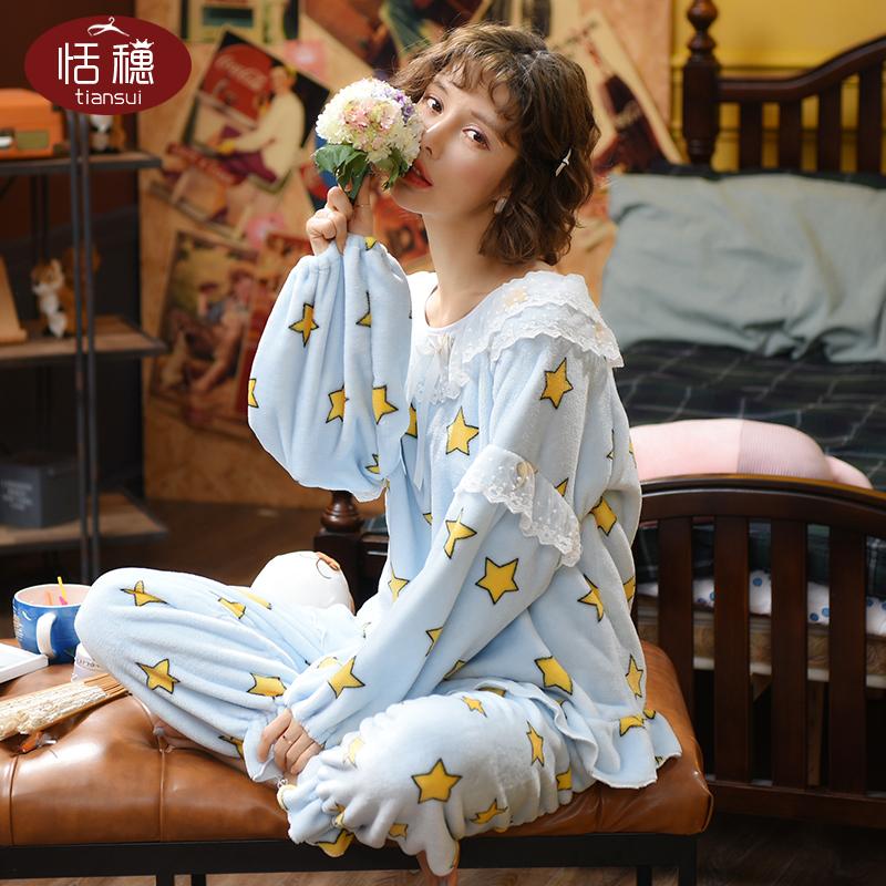 【粉丝福利价】品牌冬加厚珊瑚绒睡衣