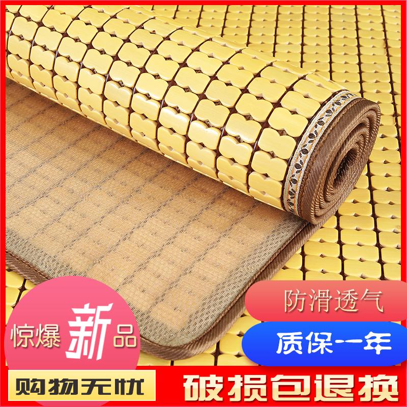 夏季麻將沙發墊涼席墊全包透氣夏天款沙發坐墊防滑涼席通用沙發墊