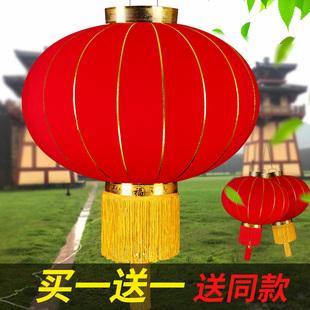 2020元旦春节大红灯笼挂饰无字新年过年阳台植绒灯笼吊灯户外装饰