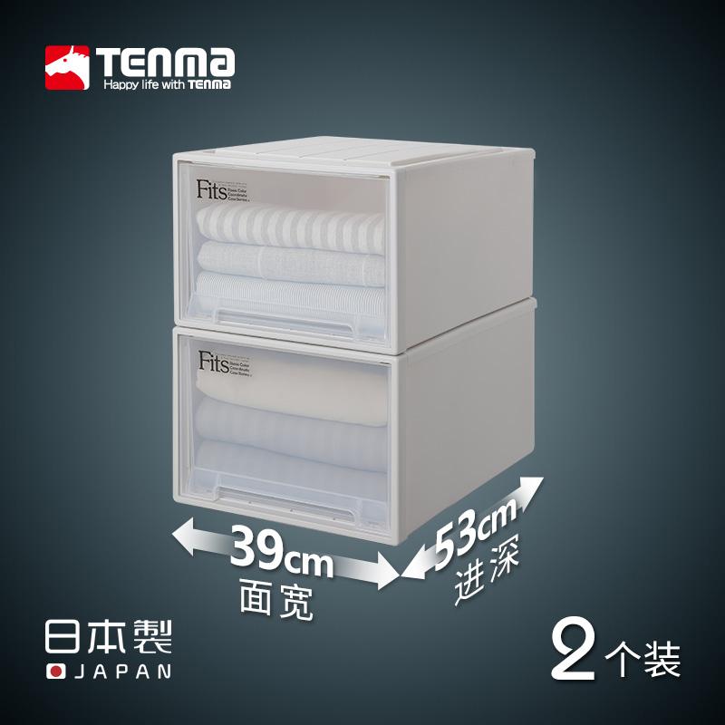 Tenma天马株式会社日本进口衣柜衣服收纳箱抽屉式F3930系列两个装