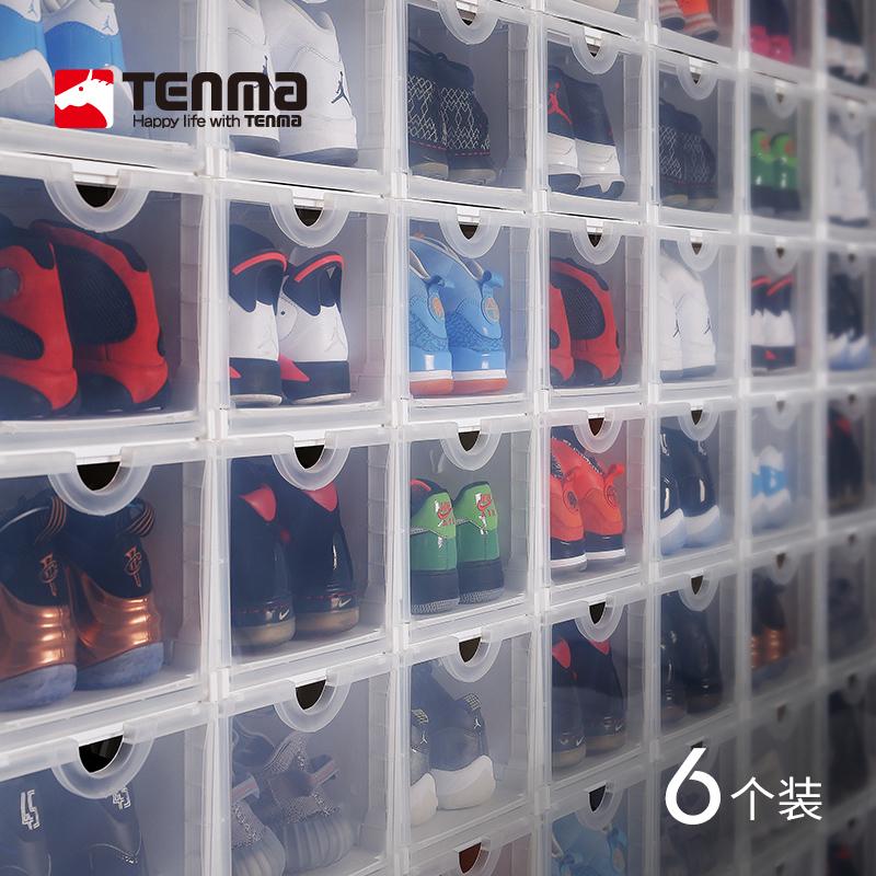 tenma天马株式会社蜈蚣精双开门鞋盒塑料篮球鞋盒防尘简易盒6个装