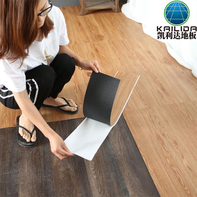 自粘地板贴纸pvc地板革加厚耐磨防水卧室家用水泥地板贴塑胶地胶