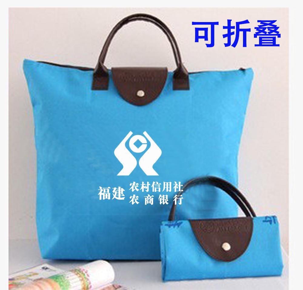 节日礼品银行公益宣传赠品日常生活用品实用可折叠购物袋可印logo