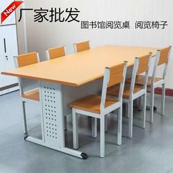 钢木阅览桌图书馆桌子阅览室桌椅组合阅览椅子钢制书架学校办公桌