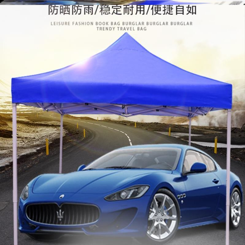 Outdoor sunshade folding simple and convenient stall with tear proof parking strong oxford cloth multi-color umbrella.