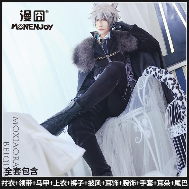 【漫囧】雪豹三兄妹 银灰 cosplay服装 大全套包含耳朵尾巴 现货