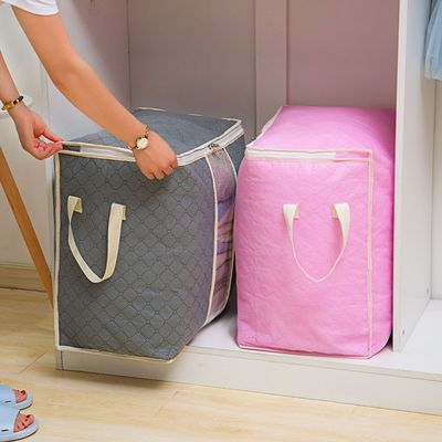 Moving Packing Bag Clothes Quilt Storage Bag Oversized Clothes Organizing Moving Artifact Luggage Bag with Quilt