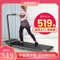 居康走步机非跑步机家用款小型女室内迷你折叠平板男健身器材