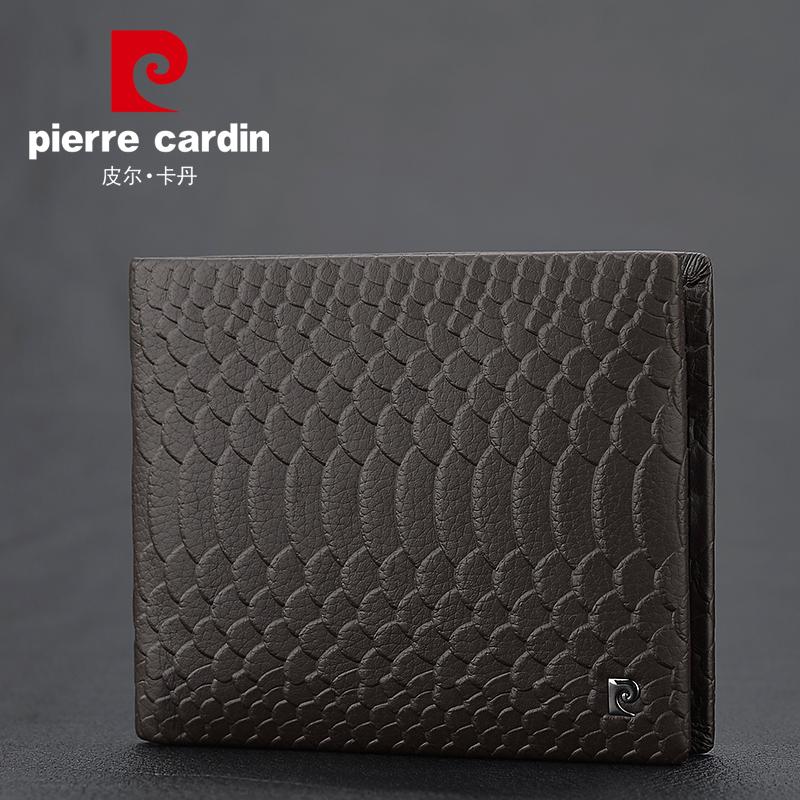 皮尔卡丹男士钱包鳄鱼纹真皮正品皮夹商务日韩短款牛皮品牌钱夹