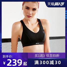 运动内衣女shock absorber大胸高支撑跑步健身薄款无钢圈薄垫文胸