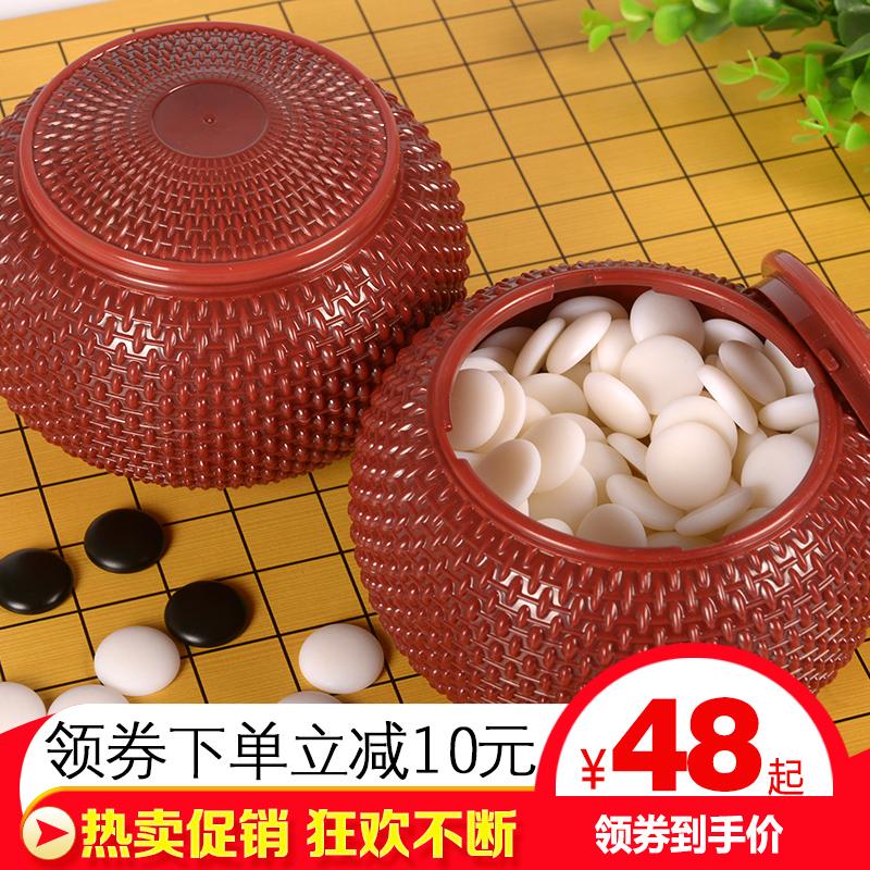 Китайские шашки Артикул 566503319789