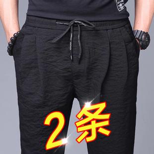 宽松九分夏裤 夏季 冰丝休闲长裤 子男装 中年爸爸工作 夏天男士 超薄款