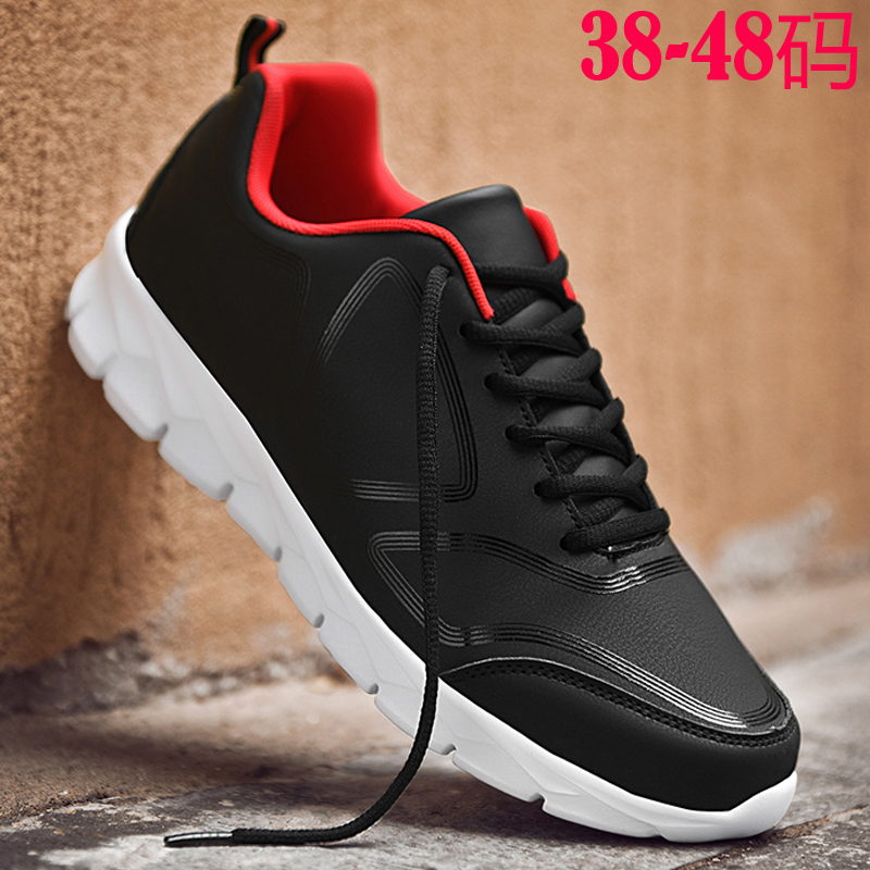Autumn leather sports shoes leisure 45 rain proof 46 wave shoes 47 light running shoes 48 oversize mens shoes