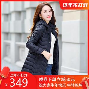 轻薄羽绒服女中长款2020新款秋季韩版大码超薄款妈妈女装时尚外套