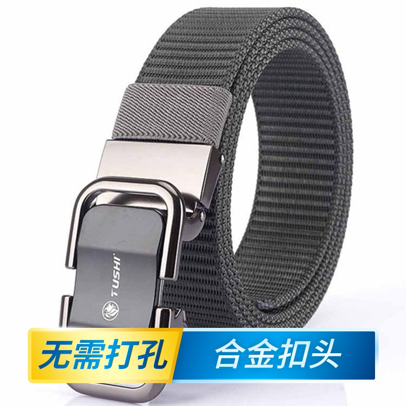 Mens canvas belt casual simple versatile belt youth personality young people nylon outdoor automatic buckle belt