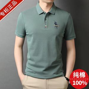 夏季短袖T恤男爸爸装100%纯棉半袖翻领上衣中年男士休保罗POLO衫