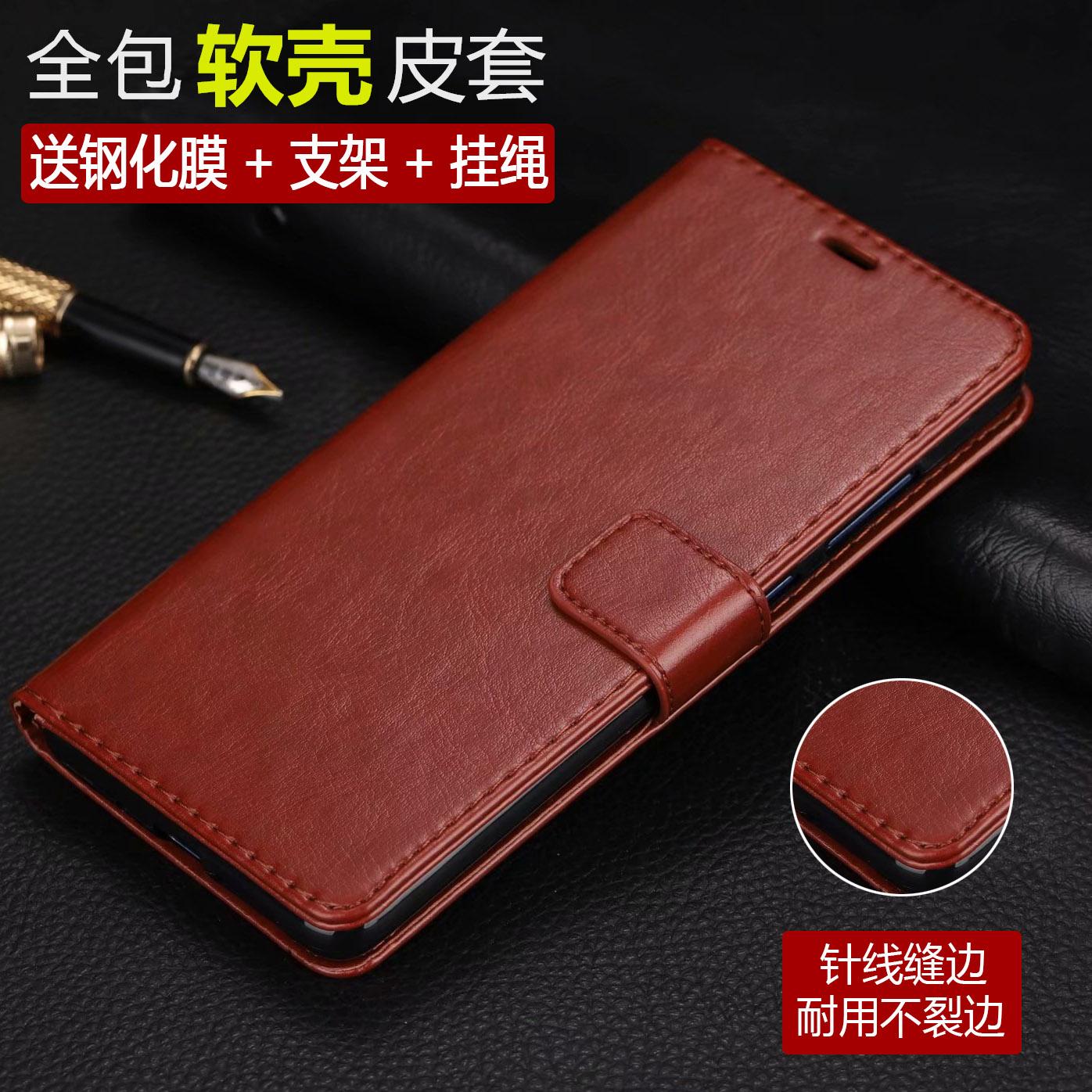 iphone6手机壳6splus苹果7/8/x保护4s皮套5s/SE翻盖xr男xs防摔max