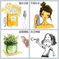 瓶子家用喷水分装韩国喷壶按压瓶