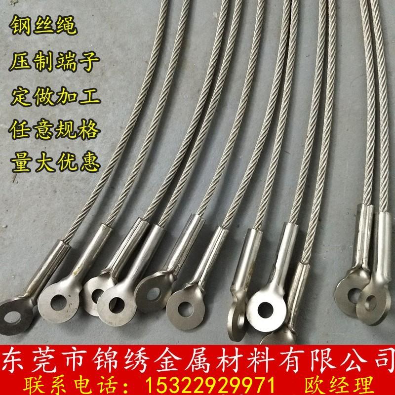 钢丝绳连接件鱼眼端子 螺牙铆接加工 定制各种接线端子压制钢丝绳