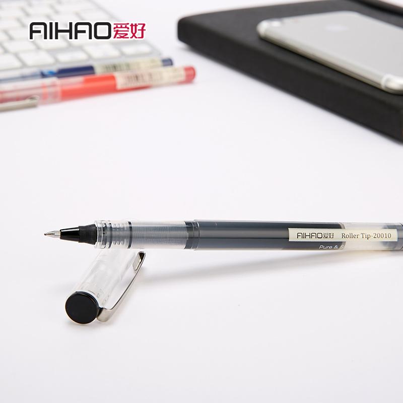 爱好20010直液式中性笔0.5mm学生水笔大容量办公签字笔走珠笔包邮