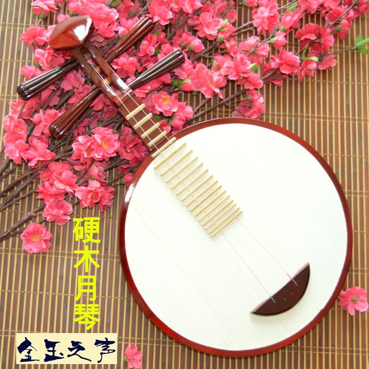 Месяц гусли музыкальные инструменты люди музыка месяц гусли начинающий практика четыре кожи два желтый месяц гусли специальность пекинская опера месяц гусли продаётся напрямую с завода