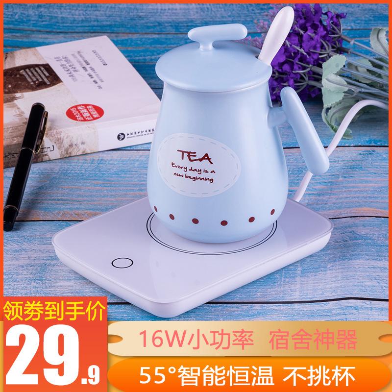 暖暖杯春节礼物55度杯宿舍保温碟热牛奶神器恒温加热杯垫保温底座