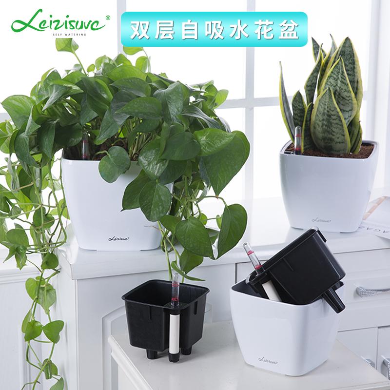 方形绿萝花盆绿箩多肉植物懒人花盆特大口径小号自动吸水花盆塑料