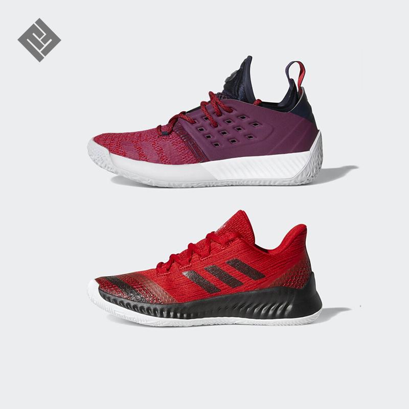 Giày bóng rổ Adidas nữ nam và nữ hấp thụ sốc Harden Vol. 2 J AP9845 AC7642 - Giày bóng rổ
