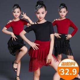 儿童拉丁舞蹈服女孩拉丁舞裙夏季少儿比赛拉丁服装女童新款练功服