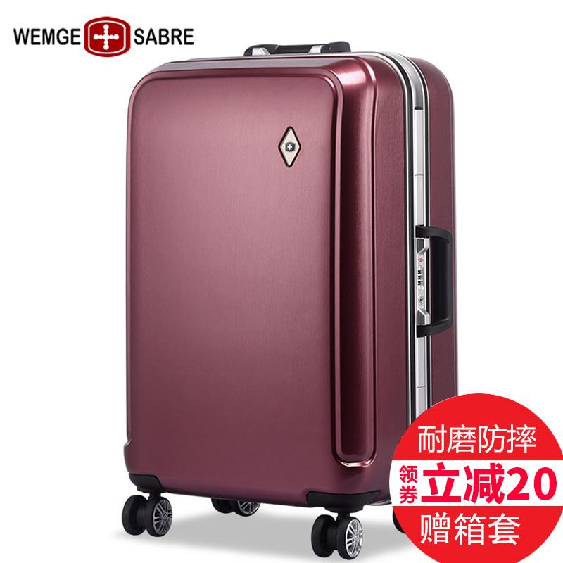 10-19新券瑞士军刀铝框拉杆箱万向轮旅行箱学生行李箱ins网红密码登机箱子