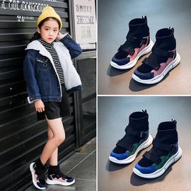 女童靴子秋冬季2020新款童鞋儿童马丁靴加绒女孩二棉鞋雪地厚短靴