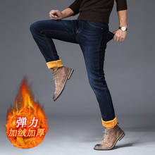 Plush and thickened jeans for men in autumn and winter warm and loose large business and leisure size 35 straight Korean version